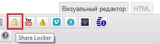 ShareLocker